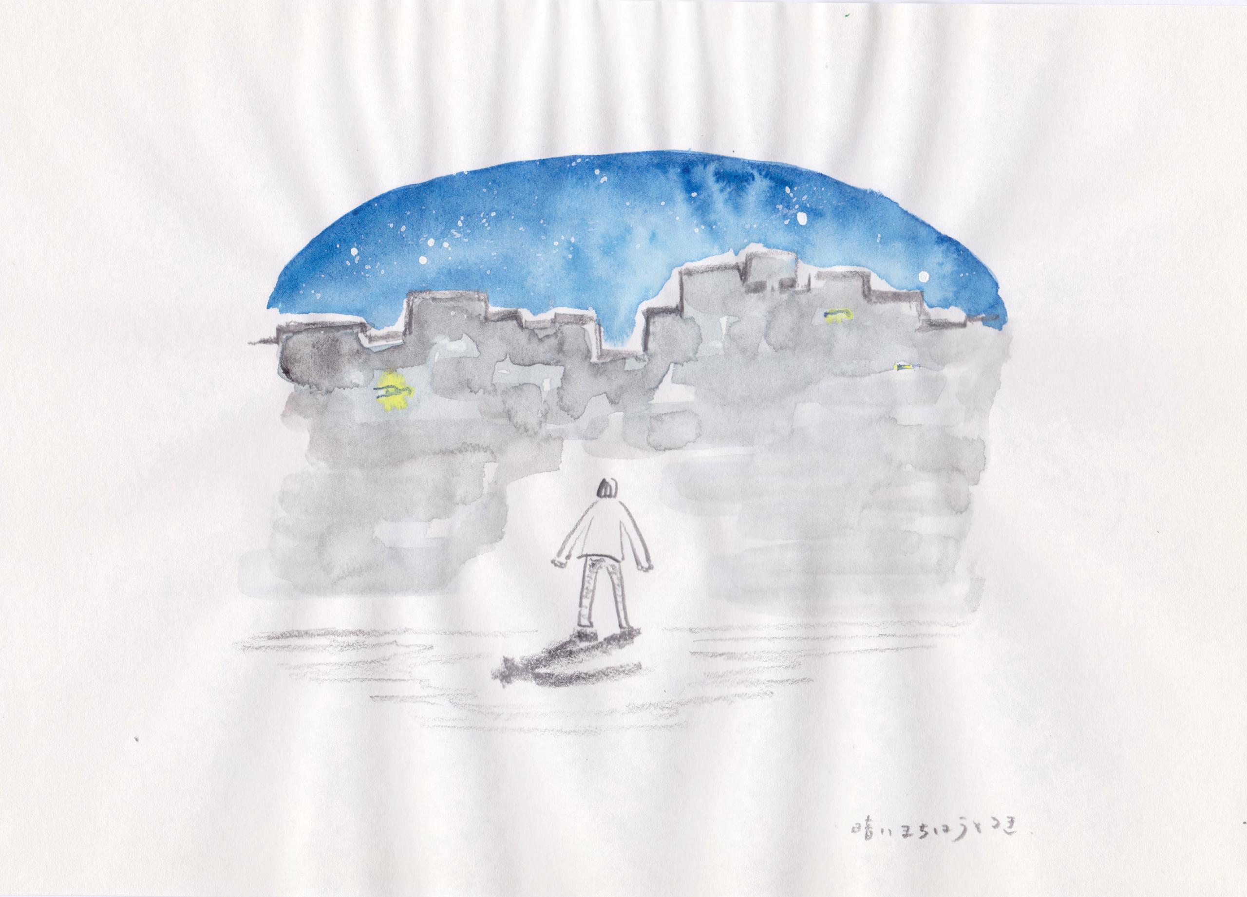 暗いまちはうそつき – Art Support Tohoku-Tokyo 2011→2021